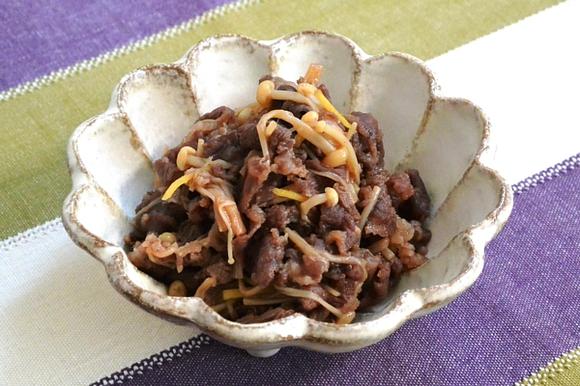 牛肉とえのき茸のしぐれ煮